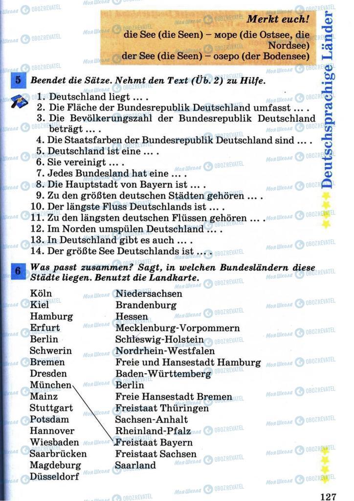 Підручники Німецька мова 7 клас сторінка 127