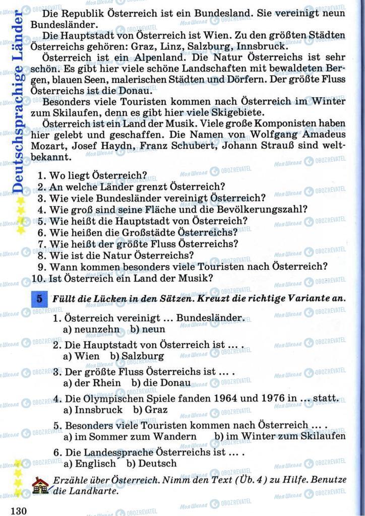 Підручники Німецька мова 7 клас сторінка 130