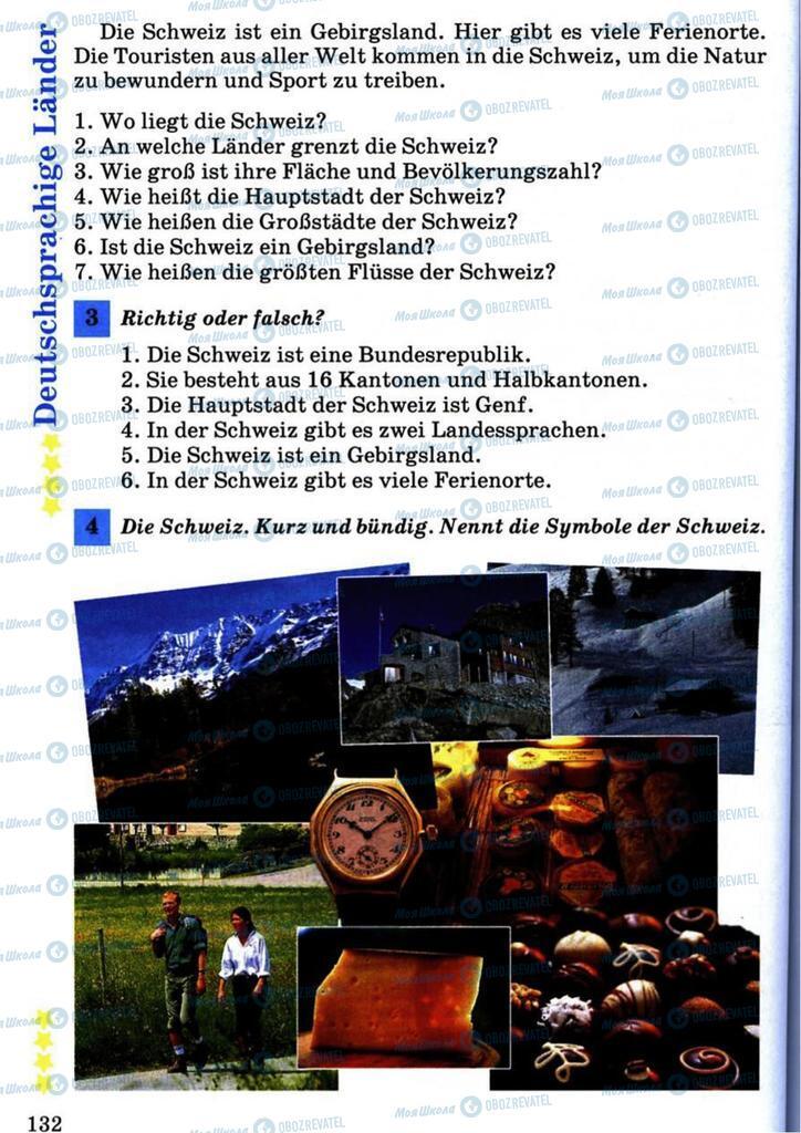 Підручники Німецька мова 7 клас сторінка 132