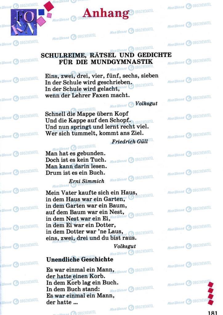 Підручники Німецька мова 7 клас сторінка 181