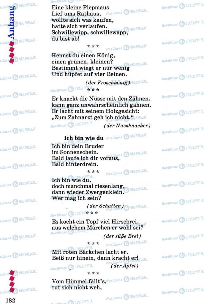 Підручники Німецька мова 7 клас сторінка 182