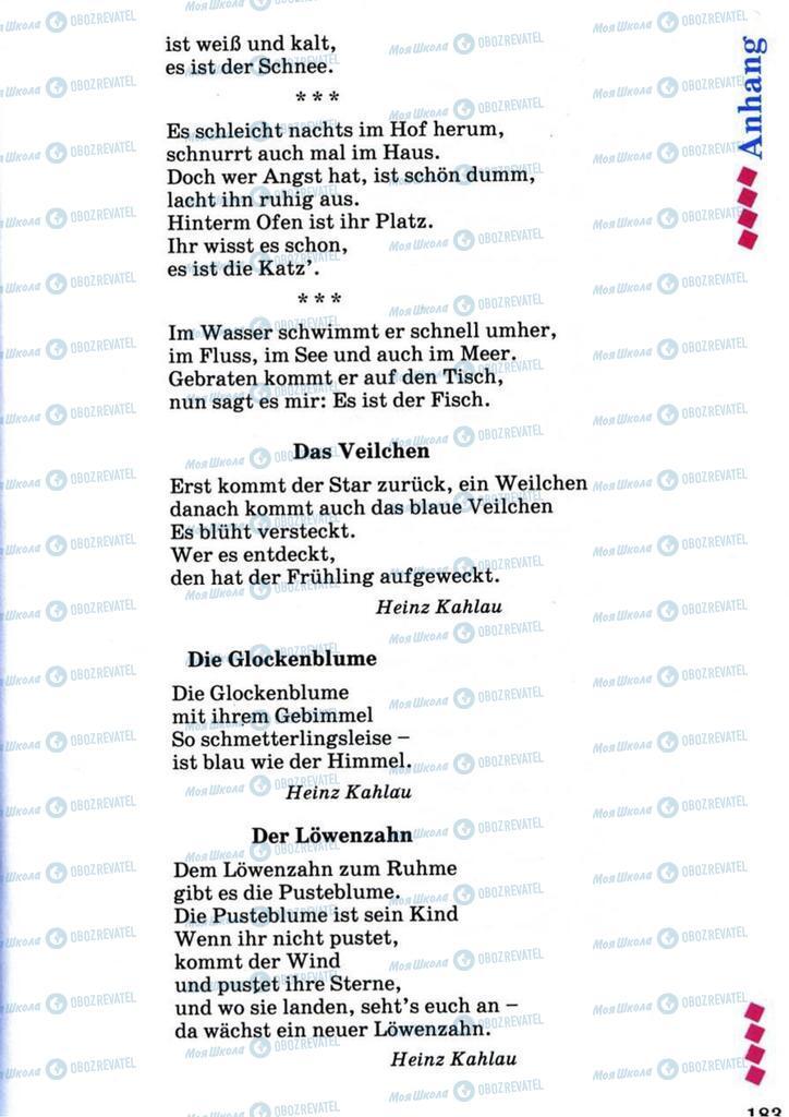 Підручники Німецька мова 7 клас сторінка 183