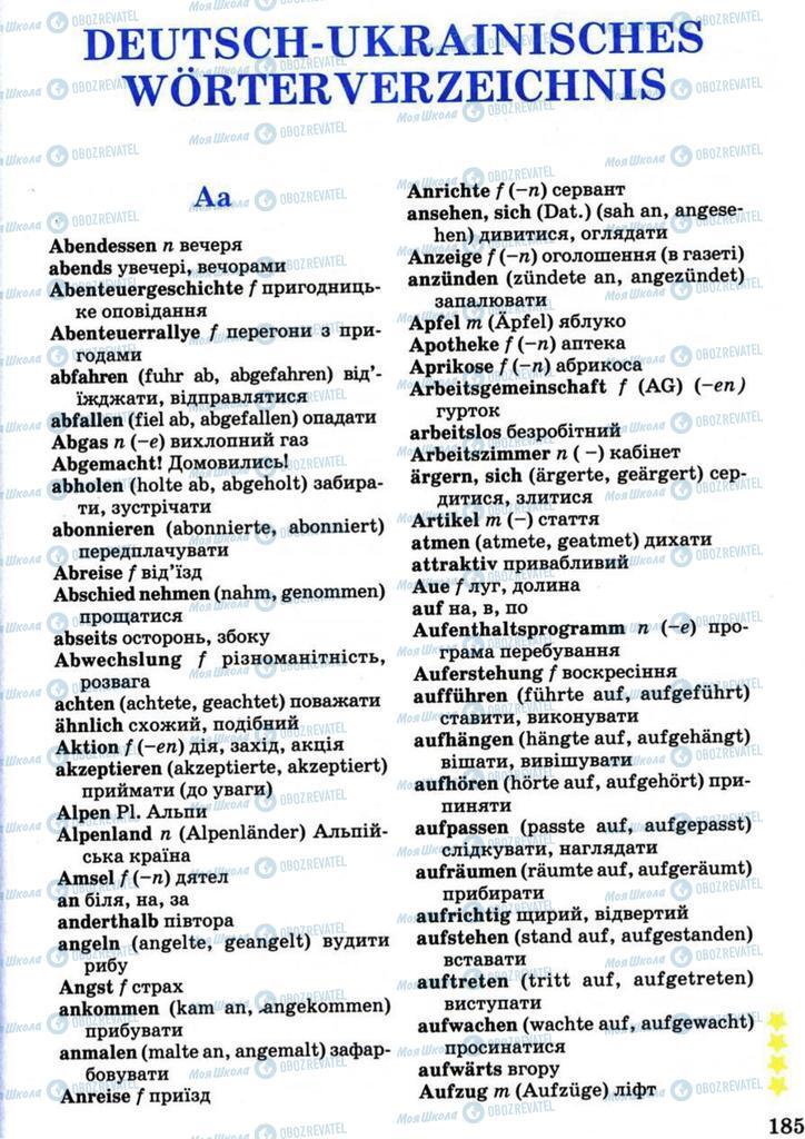 Підручники Німецька мова 7 клас сторінка  185