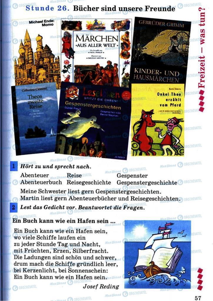 Підручники Німецька мова 7 клас сторінка 57