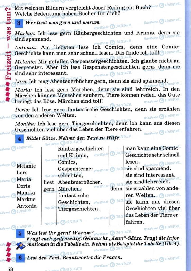 Підручники Німецька мова 7 клас сторінка 58