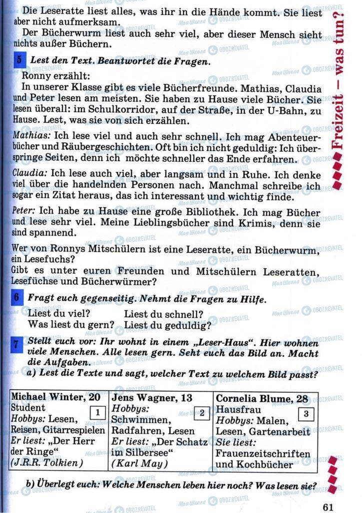 Підручники Німецька мова 7 клас сторінка 61