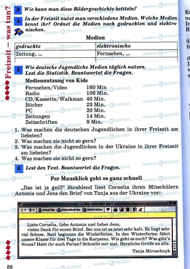 Підручники Німецька мова 7 клас сторінка 68