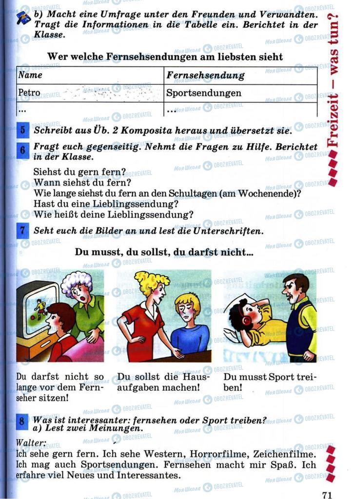 Підручники Німецька мова 7 клас сторінка 71