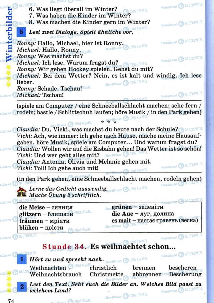 Учебники Немецкий язык 7 класс страница 74