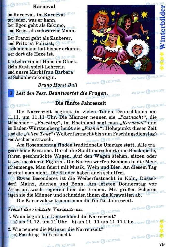 Учебники Немецкий язык 7 класс страница 79