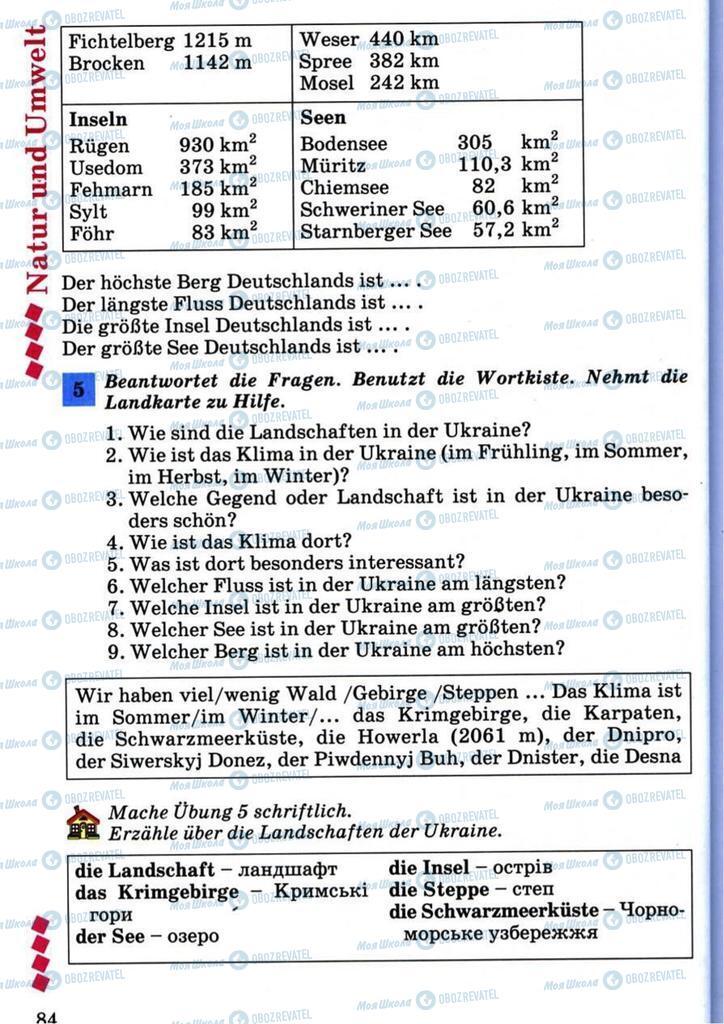 Підручники Німецька мова 7 клас сторінка 84