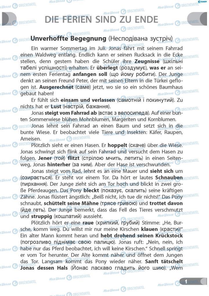 Підручники Німецька мова 7 клас сторінка  1