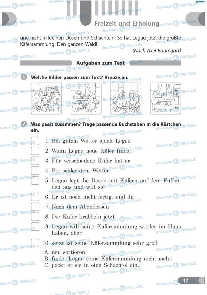 Підручники Німецька мова 7 клас сторінка 17