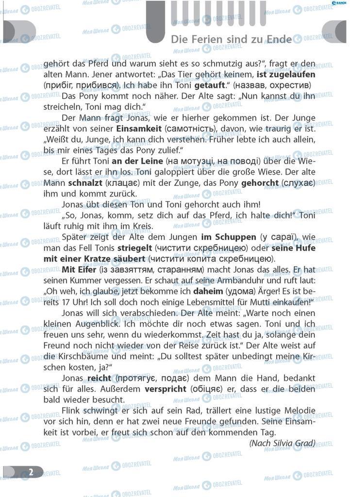 Підручники Німецька мова 7 клас сторінка 2