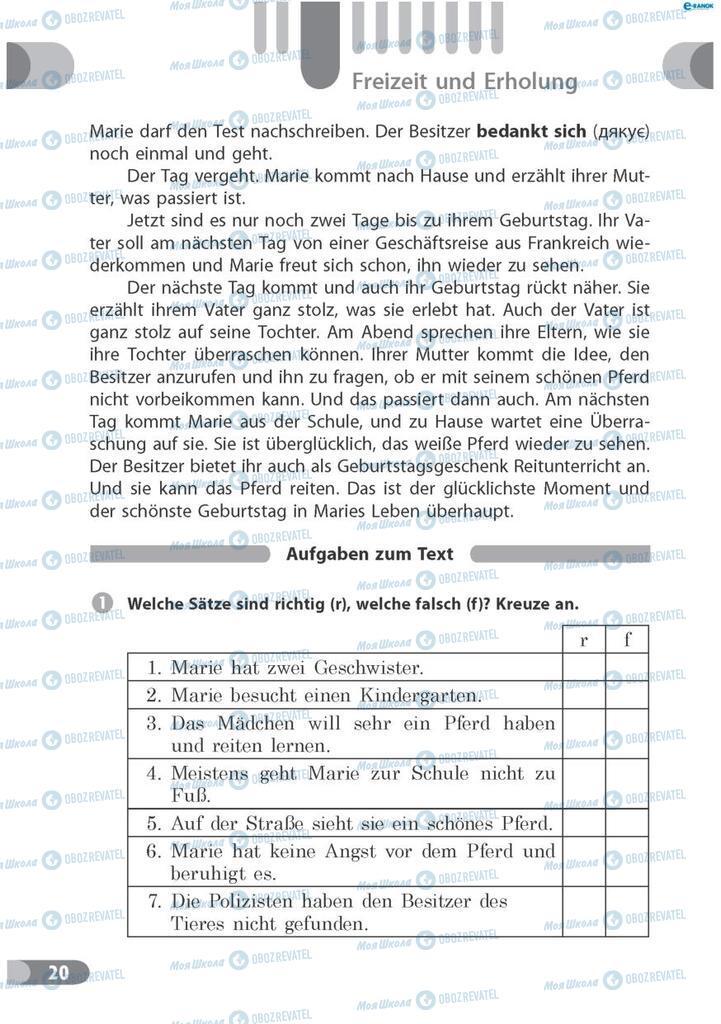 Учебники Немецкий язык 7 класс страница  20
