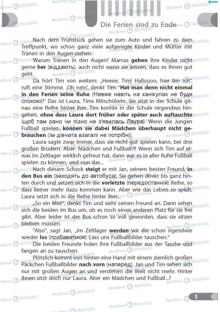 Учебники Немецкий язык 7 класс страница 5