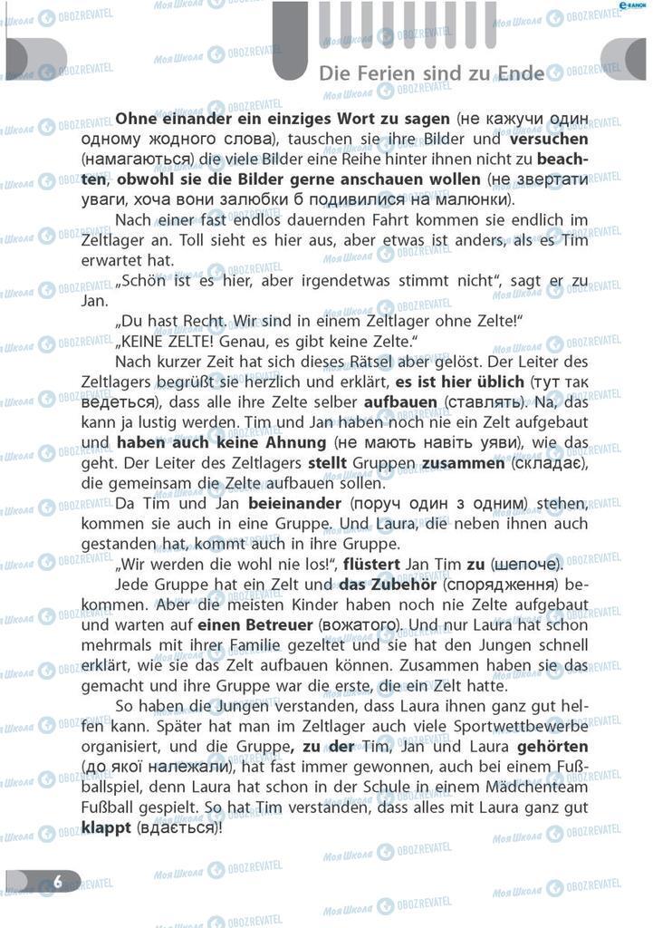 Учебники Немецкий язык 7 класс страница 6