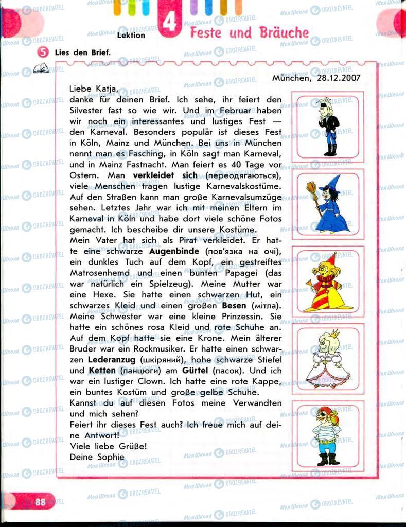 Учебники Немецкий язык 7 класс страница  88