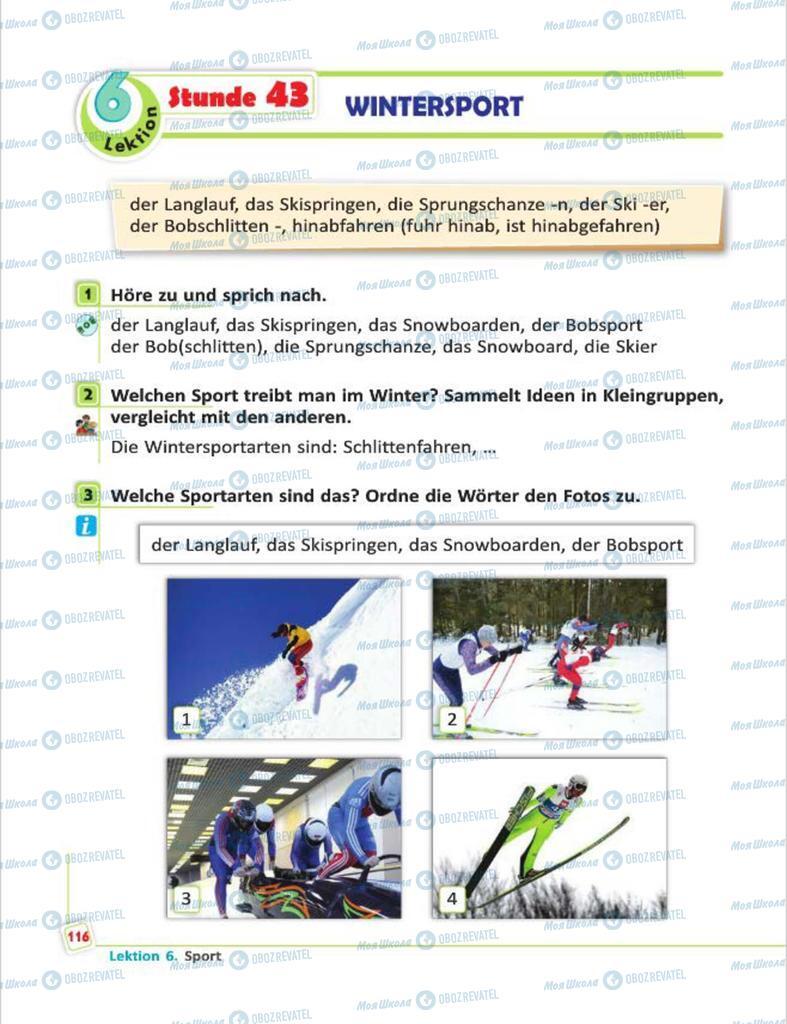 Підручники Німецька мова 7 клас сторінка  116