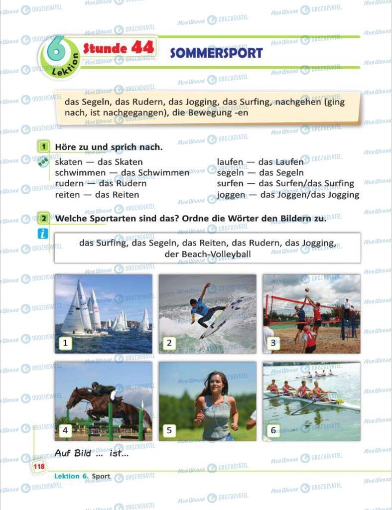 Учебники Немецкий язык 7 класс страница 118