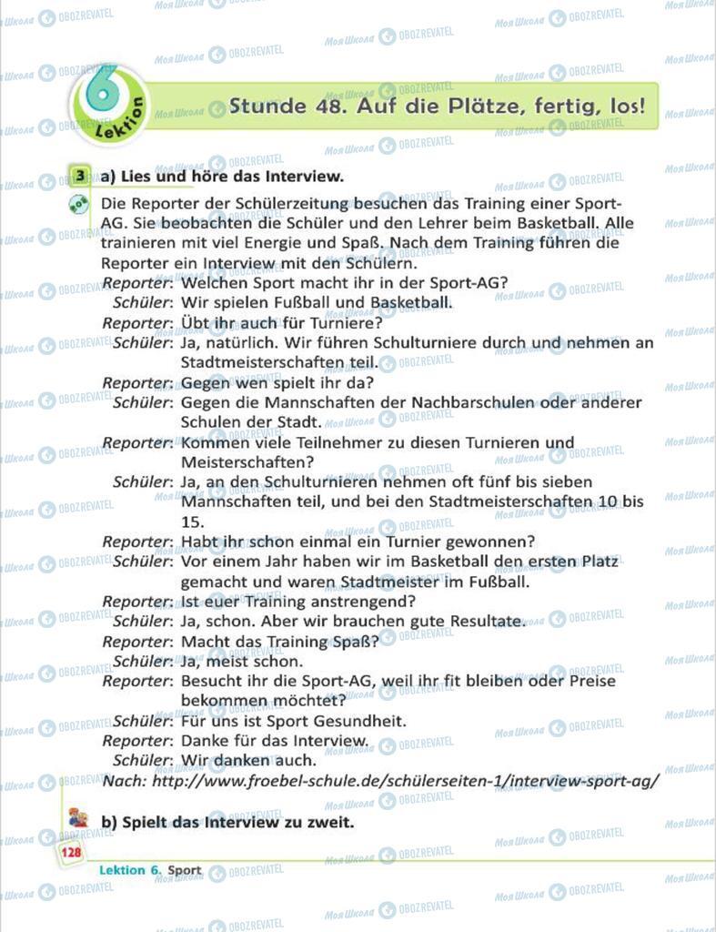 Учебники Немецкий язык 7 класс страница  128