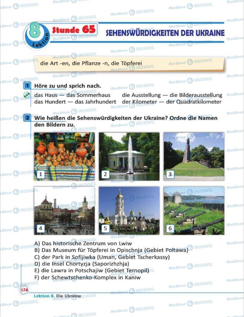 Учебники Немецкий язык 7 класс страница  174