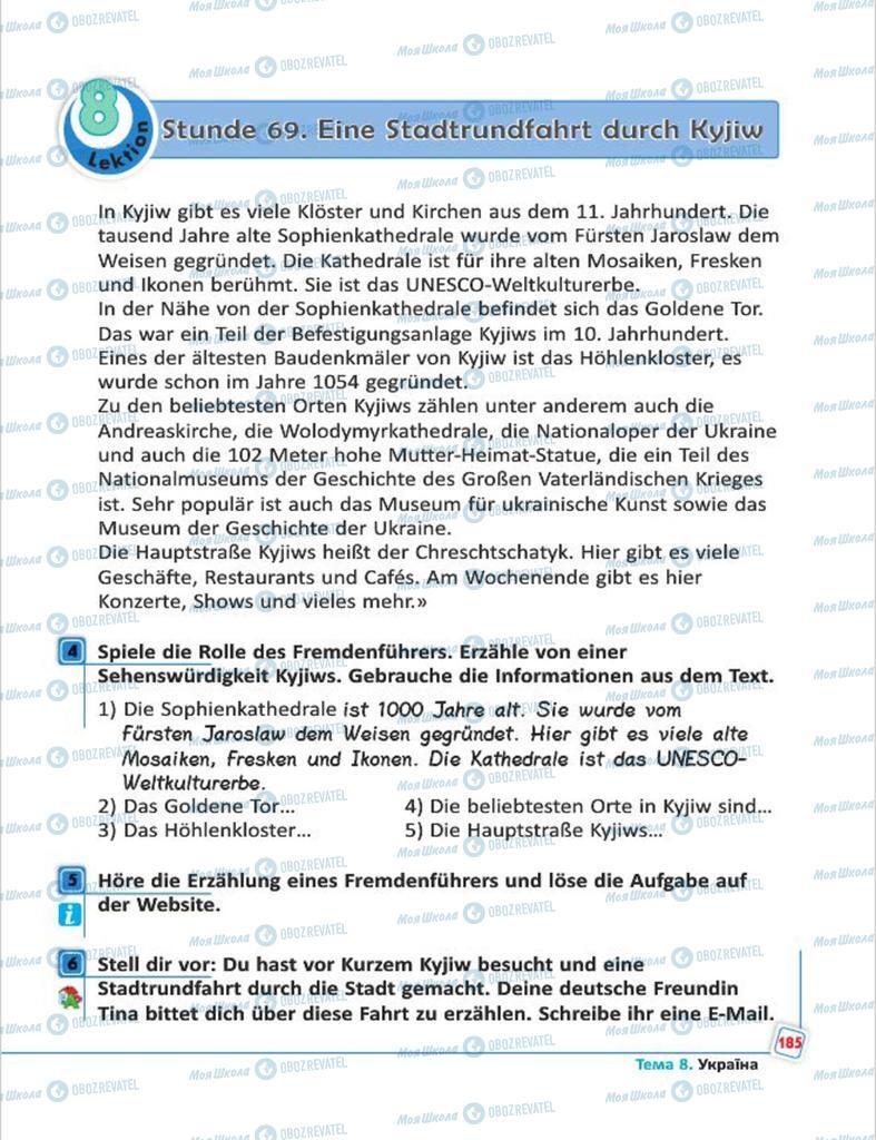 Учебники Немецкий язык 7 класс страница  185