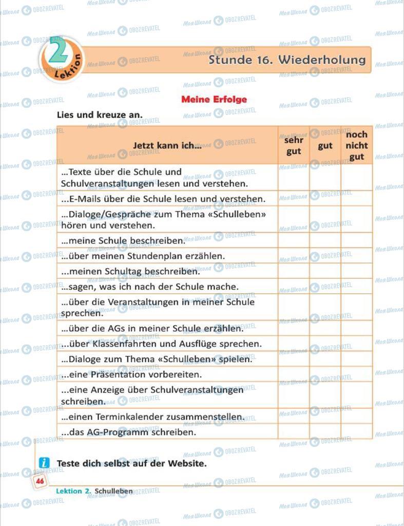 Учебники Немецкий язык 7 класс страница 46