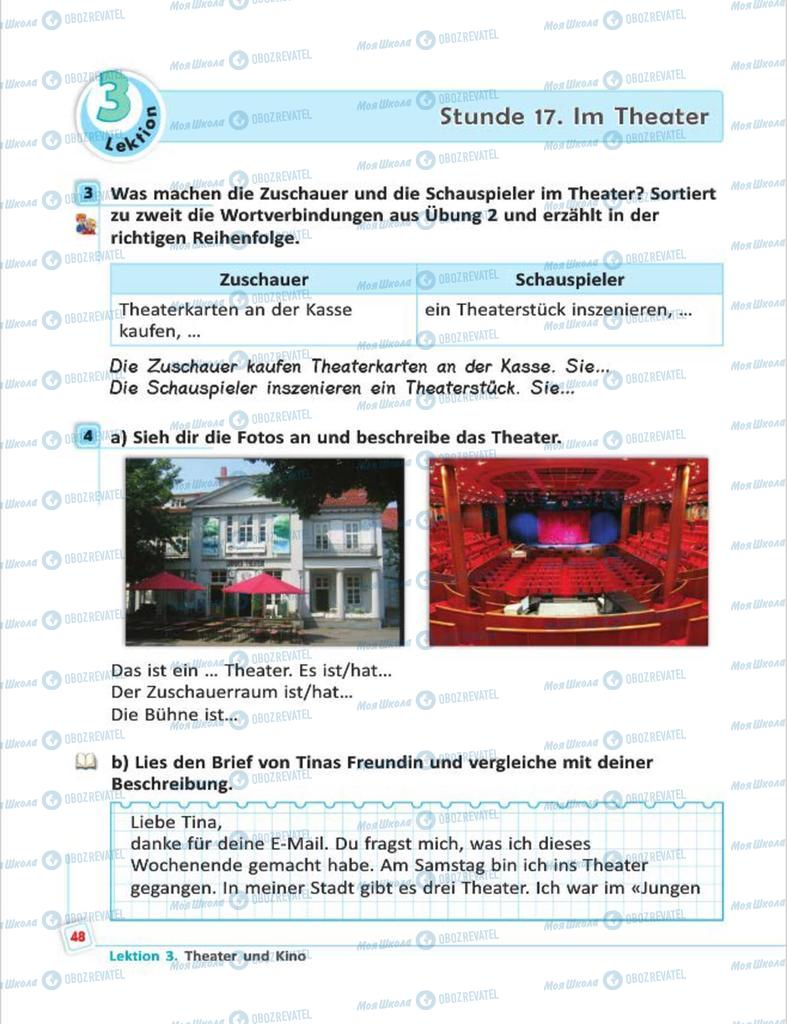 Учебники Немецкий язык 7 класс страница 48