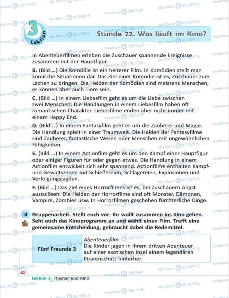 Учебники Немецкий язык 7 класс страница  62