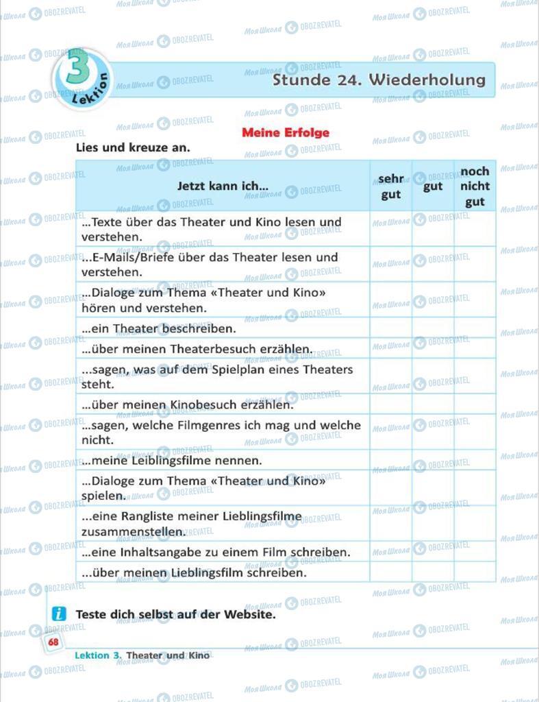 Учебники Немецкий язык 7 класс страница 68
