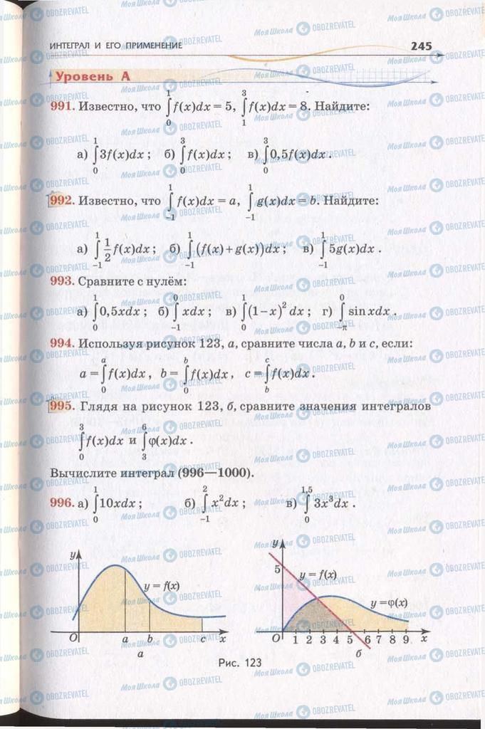 Підручники Алгебра 11 клас сторінка 245