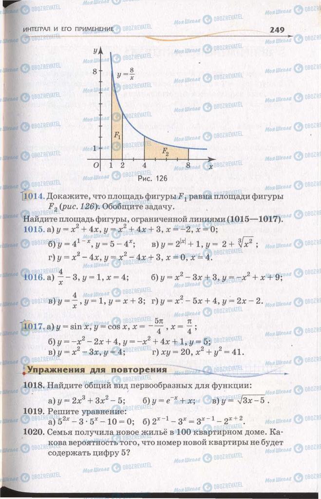 Підручники Алгебра 11 клас сторінка 249
