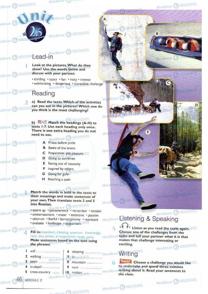 Учебники Английский язык 11 класс страница 46