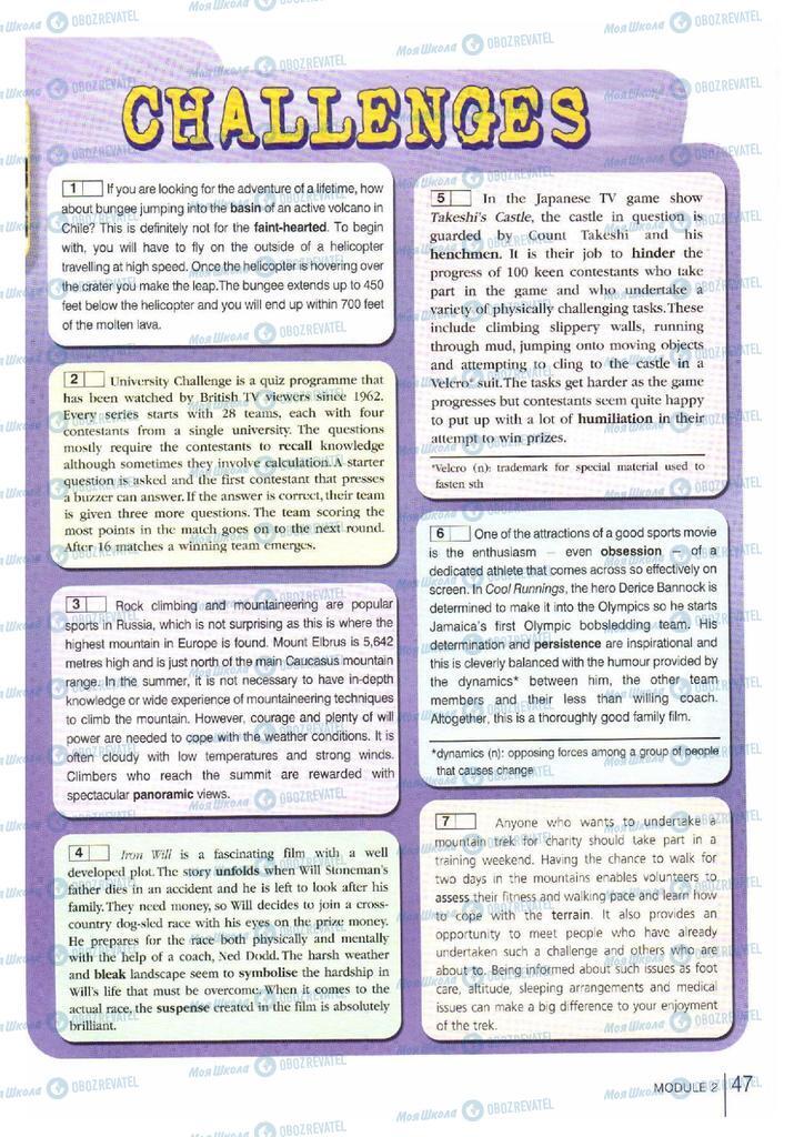 Учебники Английский язык 11 класс страница 47