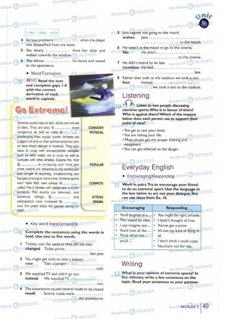 Учебники Английский язык 11 класс страница 49