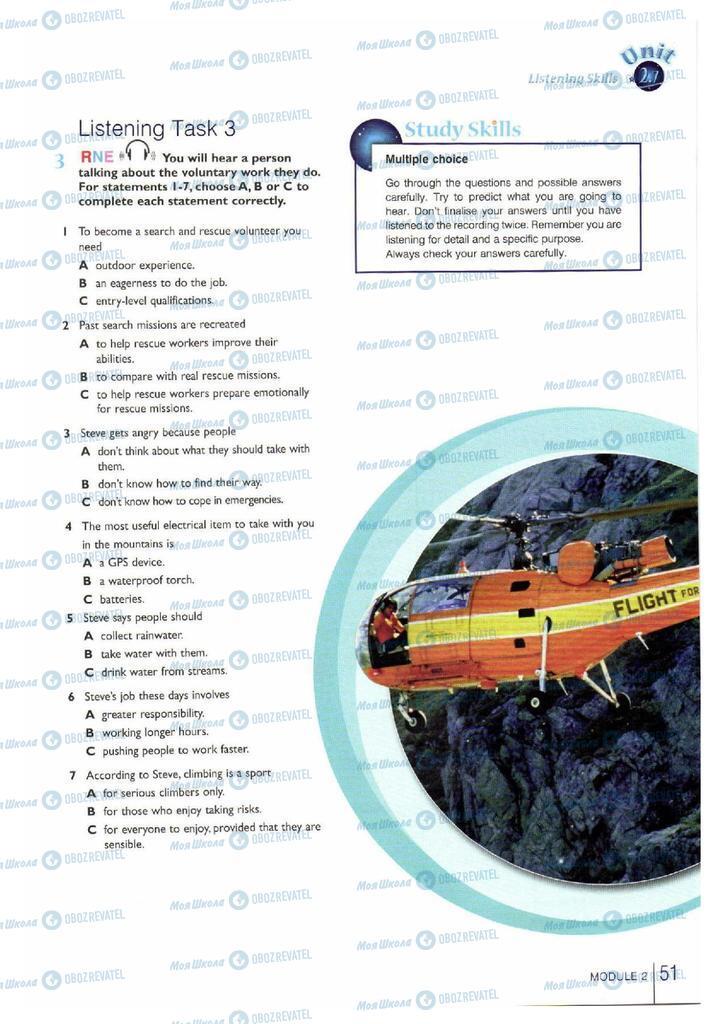 Учебники Английский язык 11 класс страница 51