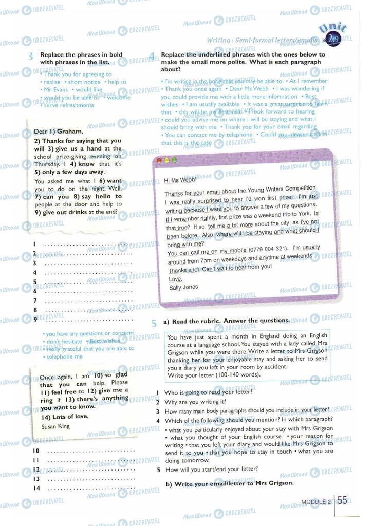 Учебники Английский язык 11 класс страница 55