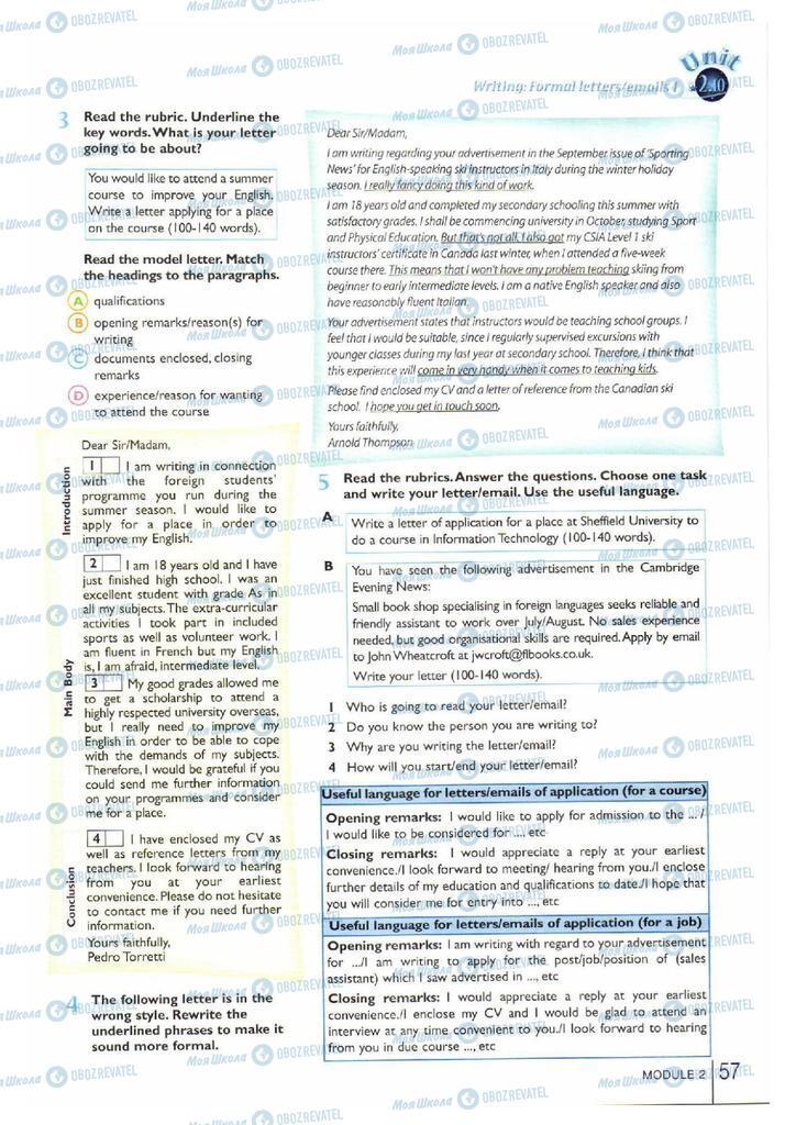 Учебники Английский язык 11 класс страница 57