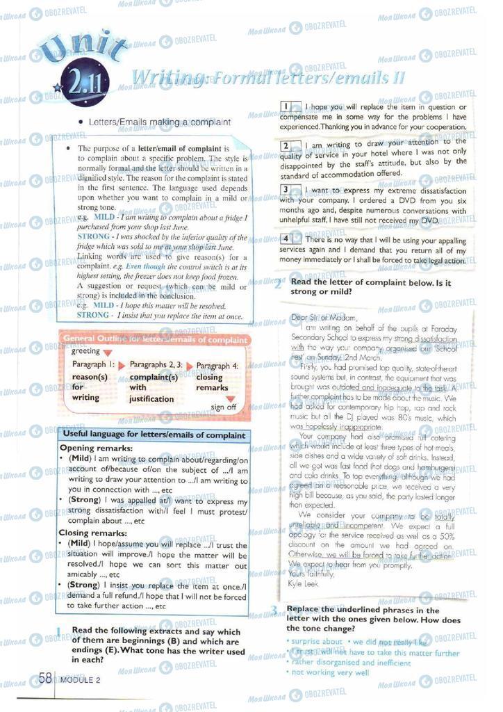 Учебники Английский язык 11 класс страница 58
