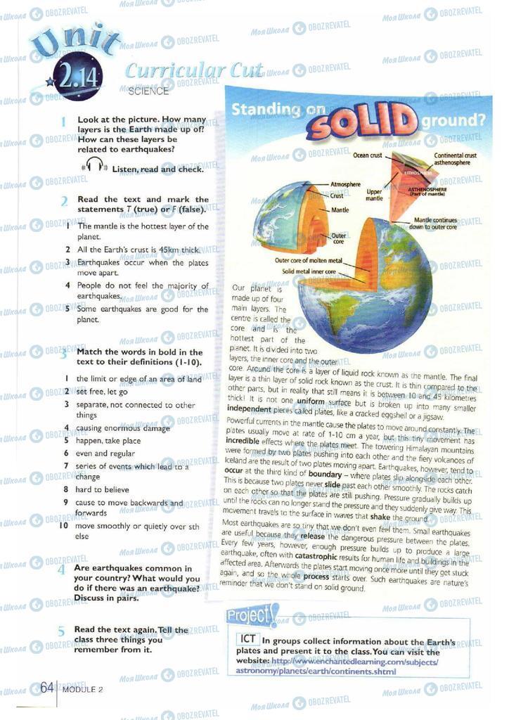 Учебники Английский язык 11 класс страница 64