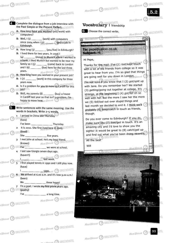 Підручники Англійська мова 11 клас сторінка 33