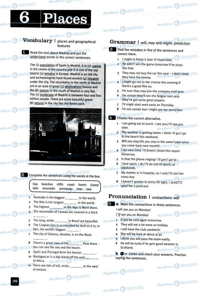 Учебники Английский язык 11 класс страница 36