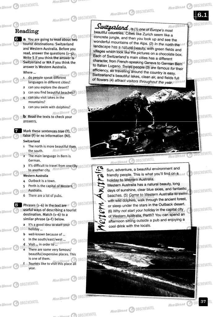 Підручники Англійська мова 11 клас сторінка 37