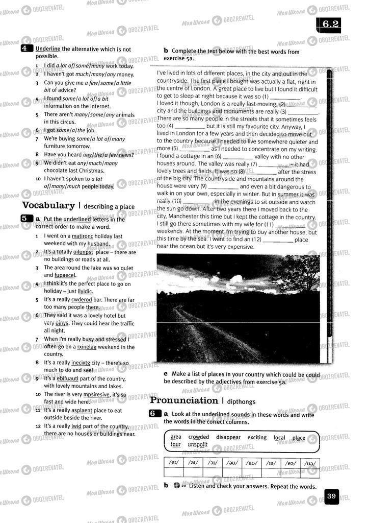 Учебники Английский язык 11 класс страница 39