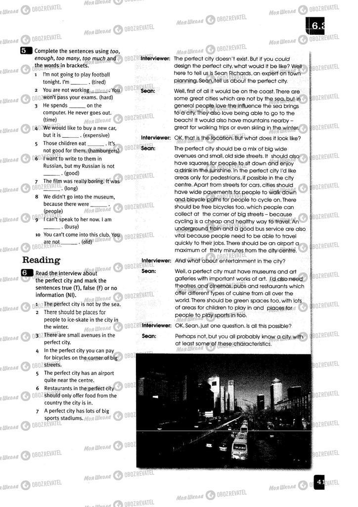 Підручники Англійська мова 11 клас сторінка 41