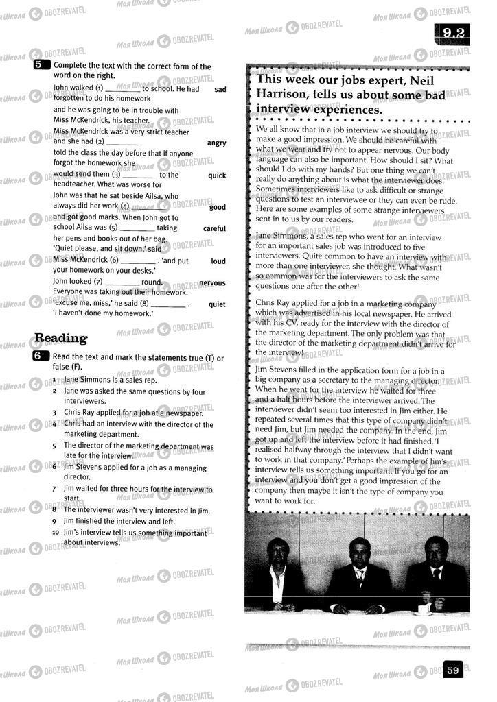 Учебники Английский язык 11 класс страница 59