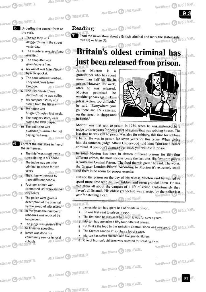 Учебники Английский язык 11 класс страница 61