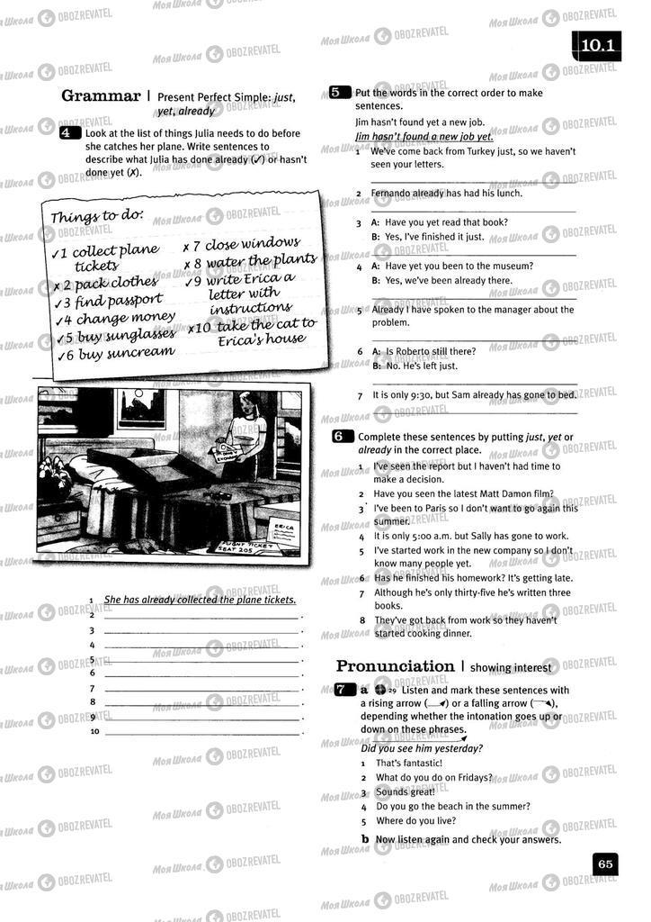 Учебники Английский язык 11 класс страница 65