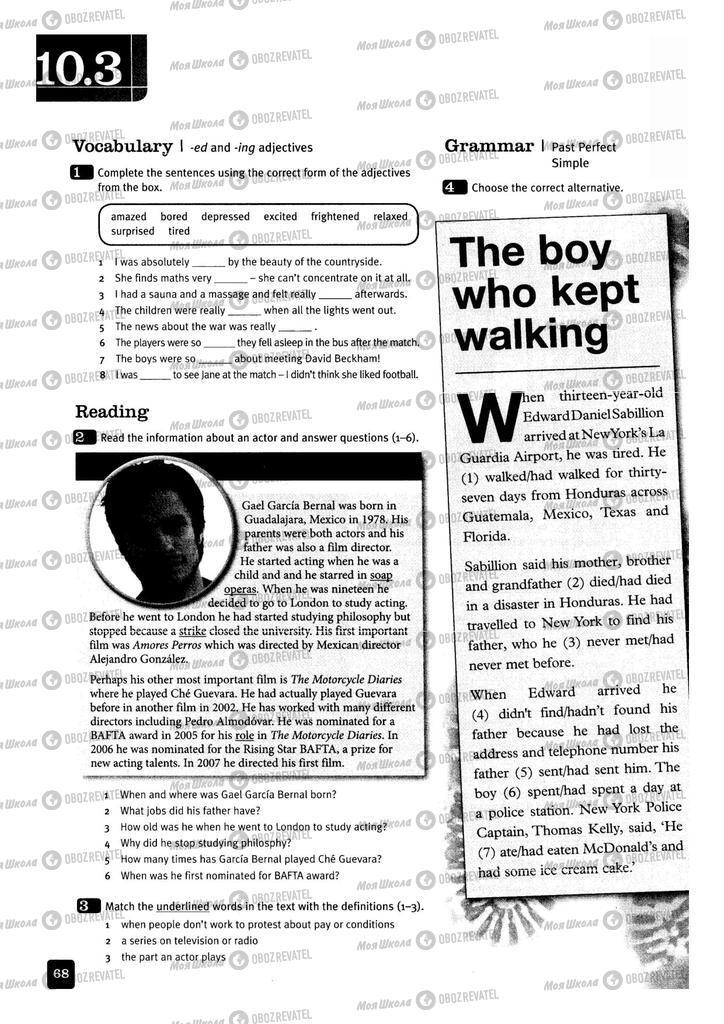 Учебники Английский язык 11 класс страница 68